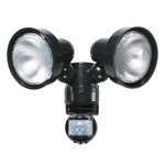 Outdoor sensor lights image 1