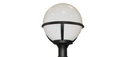 Elstead Glenbeigh Outdoor Lighting Collection