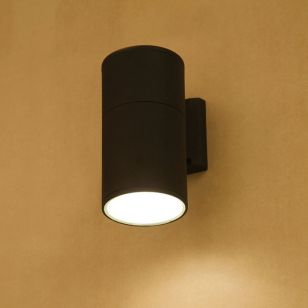 Edit Fog Outdoor Wall Light - Dark Grey