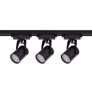 Edit Profile 7W Warm White LED 1 Circuit Track Light Kit - Black - 3 Lights