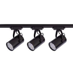 Edit Profile 12W Warm White LED 1 Circuit Track Light Kit - Black - 3 Lights