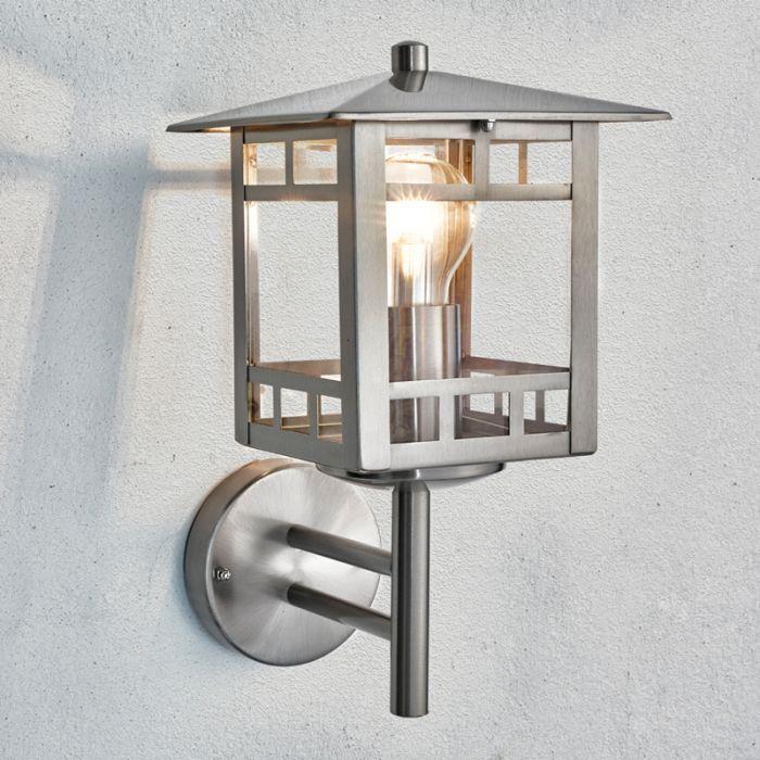 Elstead Kolne Outdoor Lantern Wall Light Lighting Direct