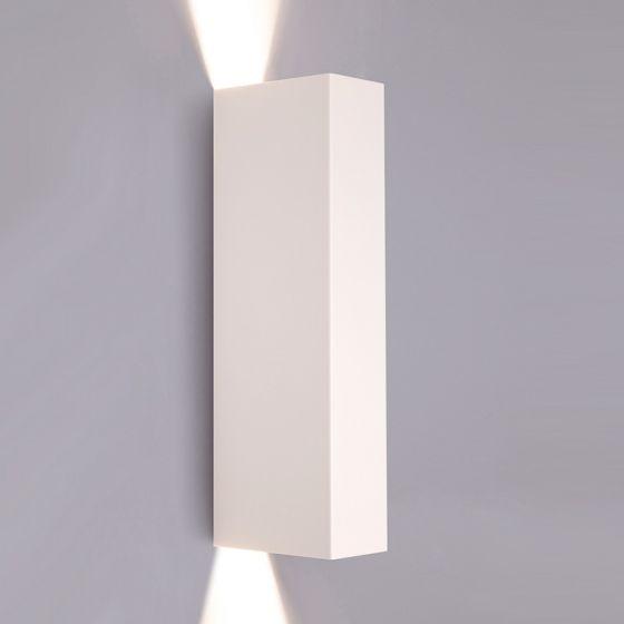 Edit Slab Up & Down Wall Light - White