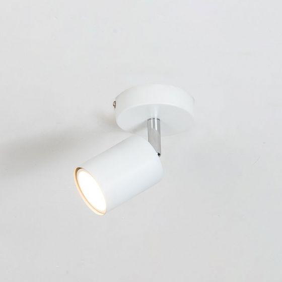 Edit Whitstable Single Spotlight - White