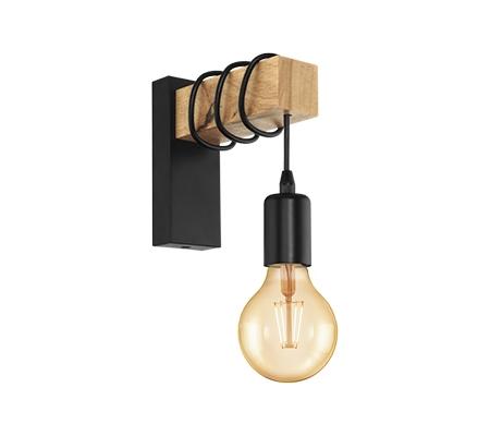 Single Arm Wall Light